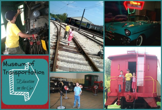 Museum of Transportation :: Apron Strings & other things
