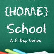 Welcome to Our Back to School Series {2017 Edition}